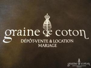 Graine de coton - Sac en TNT noir imprimé blanc